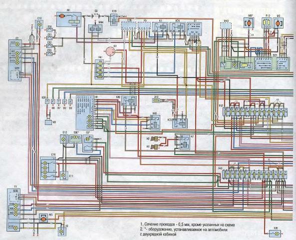 Газ Электросхема | Просмотров: