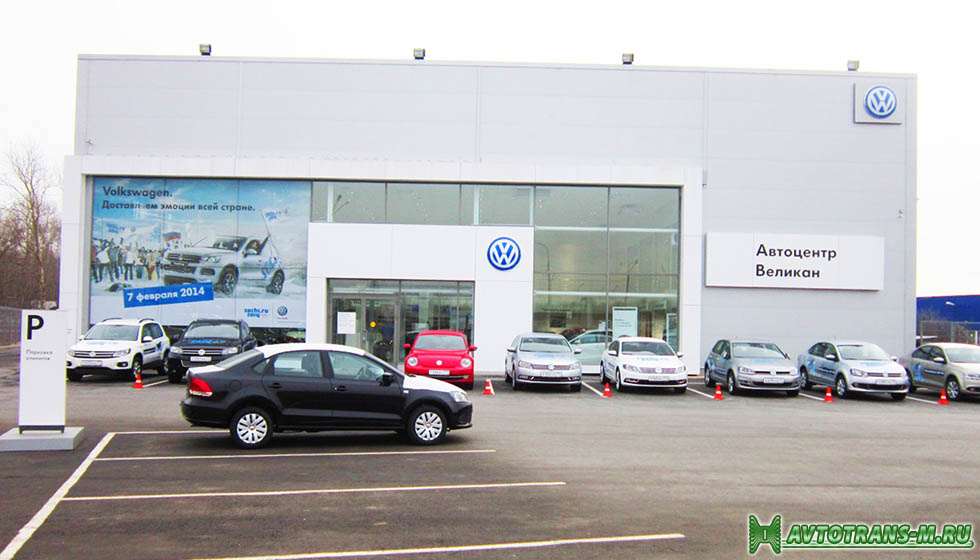 Любовь к автомобилю или как Volkswagen открыл мне глаза на качественный автопром
