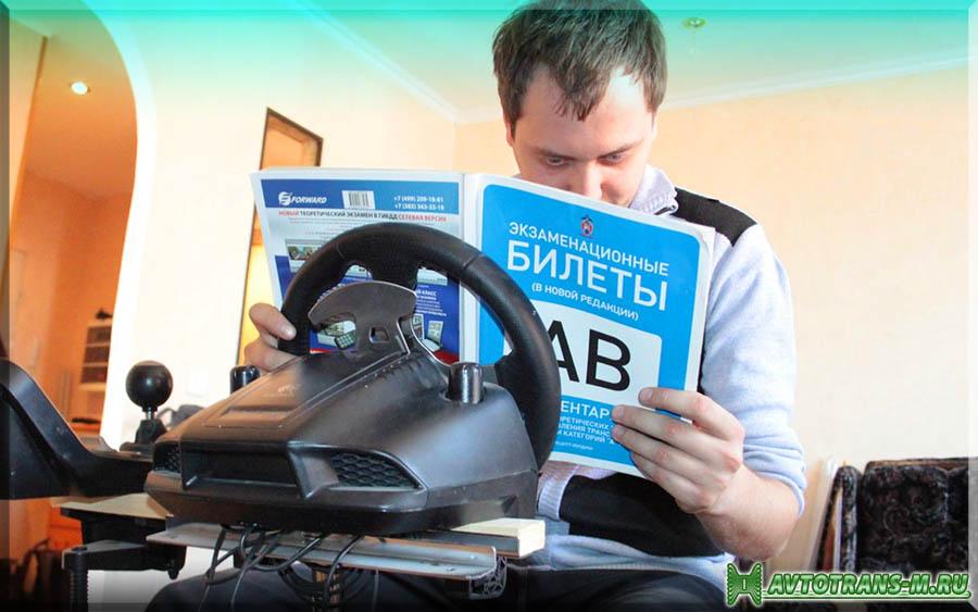 Где можно пройти курсы вождения в Днепропетровске