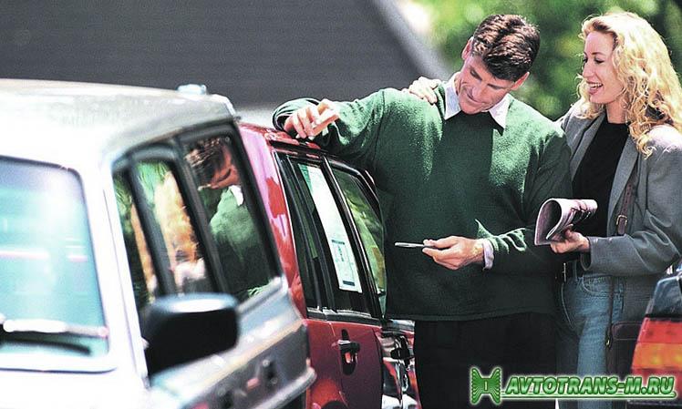 Совет для тех, кто хочет продать автомобиль быстро