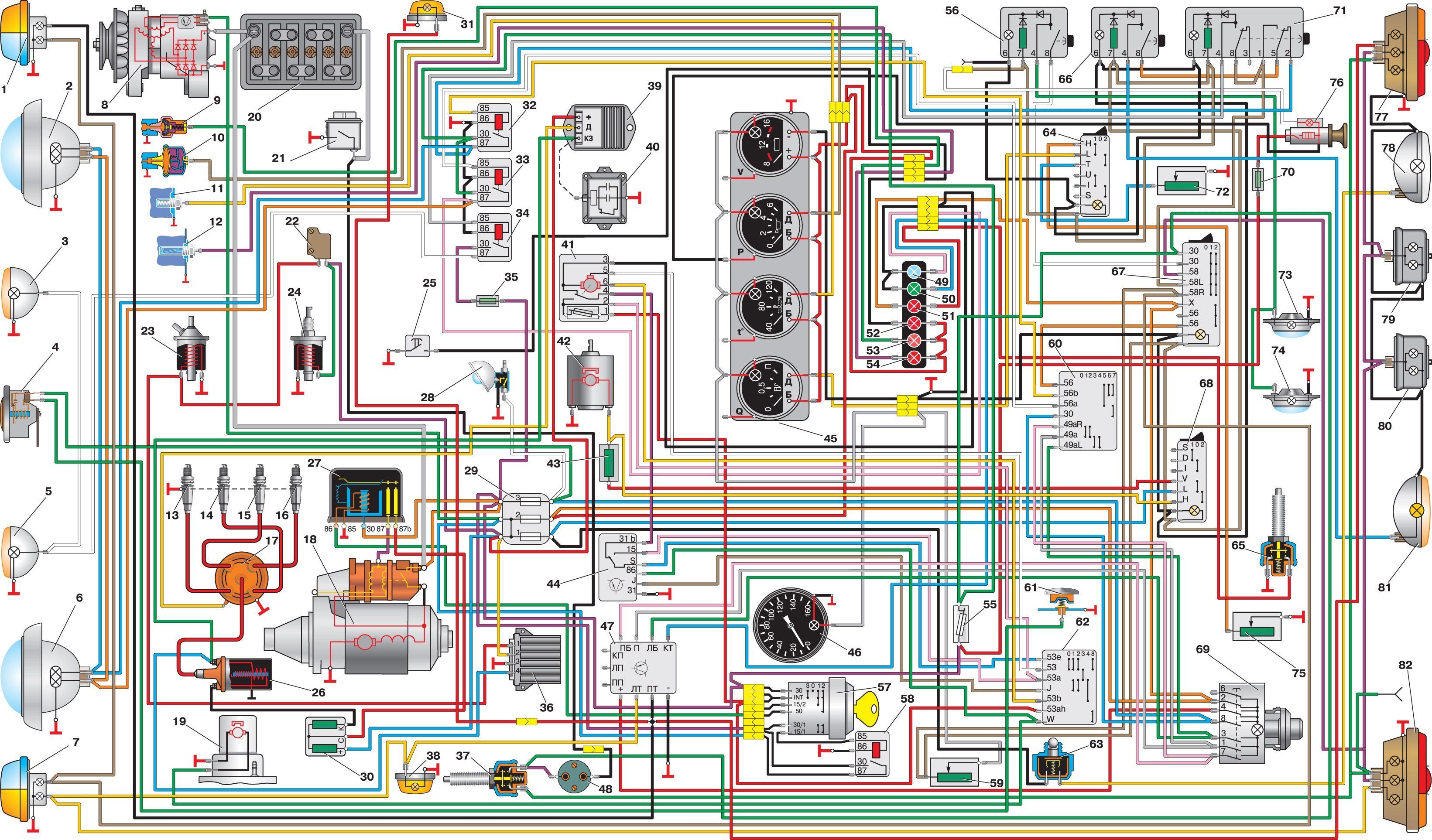 Уаз 3962 схема электропроводки