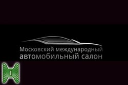 ММАС-2012: премьеры и лица Московского автосалона