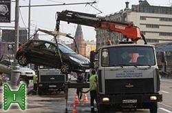 Как получить ТС со штрафной стоянки в г. Москве?