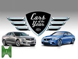 Лучшие авто уходящего года