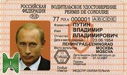 Когда можно не предъявлять водительское удостоверение?