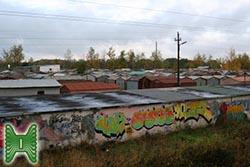Городу на Неве грозят «гаражные войны»